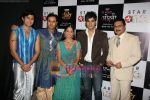 Star One launches new shows Geet, Hui Sabse Parayi and Rang Badalti Odhani on 29th March 2010 (12).JPG