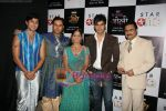 Star One launches new shows Geet, Hui Sabse Parayi and Rang Badalti Odhani on 29th March 2010 (13).JPG