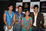 Star One launches new shows Geet, Hui Sabse Parayi and Rang Badalti Odhani on 29th March 2010 (18).JPG