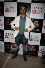 Star One launches new shows Geet, Hui Sabse Parayi and Rang Badalti Odhani on 29th March 2010 (23).JPG