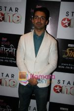 Star One launches new shows Geet, Hui Sabse Parayi and Rang Badalti Odhani on 29th March 2010 (26).JPG