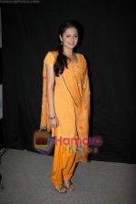 Star One launches new shows Geet, Hui Sabse Parayi and Rang Badalti Odhani on 29th March 2010 (30).JPG