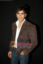 Star One launches new shows Geet, Hui Sabse Parayi and Rang Badalti Odhani on 29th March 2010 (33).JPG