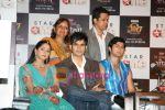 Star One launches new shows Geet, Hui Sabse Parayi and Rang Badalti Odhani on 29th March 2010 (7).JPG