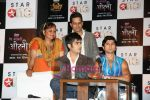 Star One launches new shows Geet, Hui Sabse Parayi and Rang Badalti Odhani on 29th March 2010 (8).JPG