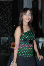 at Siddharth Kannan_s Surprise Birthday Bash in Vie Lounge on 30th March 2010 (28).JPG