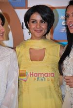 Gul Panag at Shiksha NGO event in Taj Land_s End on 31st March 2010 (11).JPG