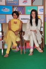 Gul Panag, Neha Dhupia at Shiksha NGO event in Taj Land_s End on 31st March 2010 (5).JPG