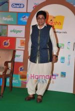 Kiran Bedi at Shiksha NGO event in Taj Land_s End on 31st March 2010 (2).JPG