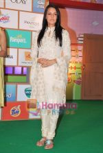 Neha Dhupia at Shiksha NGO event in Taj Land_s End on 31st March 2010 (8).JPG