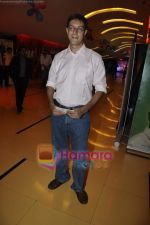 Rajat Kapoor at Clash of the Titans premiere in Cinemax on 31st March 2010 (12).JPG