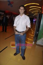 Rajat Kapoor at Clash of the Titans premiere in Cinemax on 31st March 2010 (2).JPG