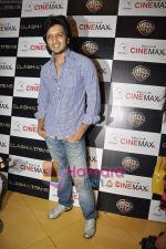 Ritesh Deshmukh at Clash of the Titans premiere in Cinemax on 31st March 2010 (3).JPG