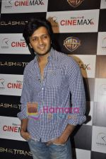 Ritesh Deshmukh at Clash of the Titans premiere in Cinemax on 31st March 2010 (4).JPG