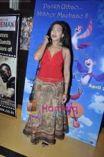 Rituparna Sengupta at Clash of the Titans premiere in Cinemax on 31st March 2010 (124).JPG