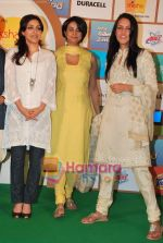 Soha Ali Khan, Gul Panag, Neha Dhupia at Shiksha NGO event in Taj Land_s End on 31st March 2010 (36).JPG