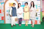 Soha Ali Khan, Gul Panag, Neha Dhupia, Kiran Bedi at Shiksha NGO event in Taj Land_s End on 31st March 2010 (10).JPG