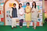 Soha Ali Khan, Gul Panag, Neha Dhupia, Kiran Bedi at Shiksha NGO event in Taj Land_s End on 31st March 2010 (11).JPG
