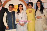 Soha Ali Khan, Gul Panag, Neha Dhupia, Kiran Bedi at Shiksha NGO event in Taj Land_s End on 31st March 2010 (8).JPG