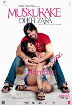 Still from movie Muskurake Dekh Zara (20).jpg