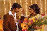 Still from movie Muskurake Dekh Zara (3).jpg