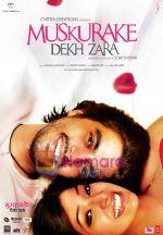 Still from movie Muskurake Dekh Zara (38).jpg