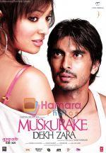 Still from movie Muskurake Dekh Zara (6).jpg