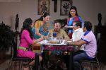 Still from movie Muskurake Dekh Zara (9).jpg