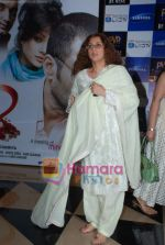 Dimple Kapadia at Tum Milo Toh sahi premiere in PVR on 1st April 2010 (2).JPG