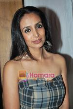 Suchitra Pillai at Neelam and Nriti Shah Show on 1st April 2010 (6).JPG
