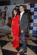 Vidya Malvade, Rehan Khan at Tum Milo Toh sahi premiere in PVR on 1st April 2010 (3).JPG