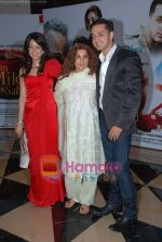 Vidya Malvade, Rehan Khan, Dimple Kapadia at Tum Milo Toh sahi premiere in PVR on 1st April 2010 (2).JPG