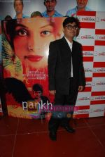 at Pankh Premiere in Cinemax, Mumbai on 1st April 2010 (23).JPG