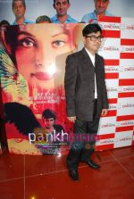 at Pankh Premiere in Cinemax, Mumbai on 1st April 2010 (25).JPG