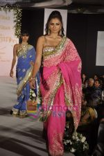 walks the ramp for Neelam and Nriti Shah on 1st April 2010 (14).JPG