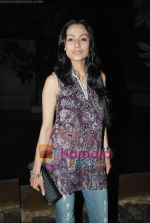 Gauri Tonk at Geet and Odhani - Star One serials_s screening in Kino_s Cottage on 5th April 2010 (25).JPG