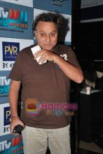 Anil Sharma at The Hurt Locker Indian premiere in PVR, Juhu on 7th April 2010 (35).JPG