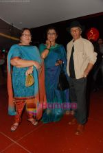 Aparna Sen at The Japanese Wife film premiere  in Cinemax on 7th April 2010 (2).JPG