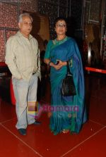 Aparna Sen, Ramesh Sippy at The Japanese Wife film premiere  in Cinemax on 7th April 2010 (13).JPG