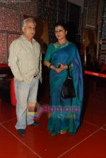 Aparna Sen, Ramesh Sippy at The Japanese Wife film premiere  in Cinemax on 7th April 2010 (2).JPG