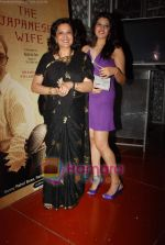 Megha Chatterjee, Moushmi Chatterjee at The Japanese Wife film premiere  in Cinemax on 7th April 2010 (22).JPG