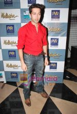 Nakuul Mehta at The Hurt Locker Indian premiere in PVR, Juhu on 7th April 2010 (2).JPG