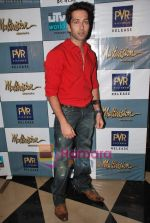 Nakuul Mehta at The Hurt Locker Indian premiere in PVR, Juhu on 7th April 2010 (22).JPG