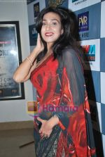 Rituparna Sengupta at The Hurt Locker Indian premiere in PVR, Juhu on 7th April 2010 (2).JPG
