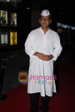 Mahesh Manjrekar at the premiere of Mahesh Manjrekar_s Lalbaug Parel in PVR, Phoenix Mills on 8th April 2010 (3).JPG