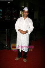 Mahesh Manjrekar at the premiere of Mahesh Manjrekar_s Lalbaug Parel in PVR, Phoenix Mills on 8th April 2010 (7).JPG