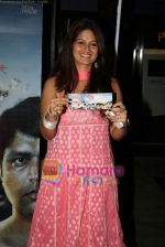 Resham Tipnis at the premiere of Mahesh Manjrekar_s Lalbaug Parel in PVR, Phoenix Mills on 8th April 2010 (2).JPG