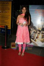Resham Tipnis at the premiere of Mahesh Manjrekar_s Lalbaug Parel in PVR, Phoenix Mills on 8th April 2010 (5).JPG