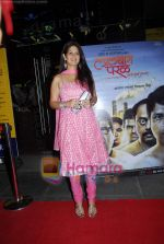 Resham Tipnis at the premiere of Mahesh Manjrekar_s Lalbaug Parel in PVR, Phoenix Mills on 8th April 2010.JPG