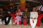 Pyarelal at the Audio release of album Rraahat in Renaissance club, Andheri west on 17th April 2010 (2).jpg